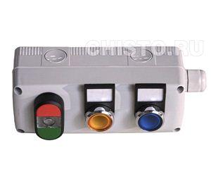 Пульт дистанционного управления HDS/HD-ST (3 функции)