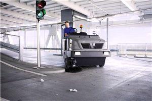 Подметальная машина Karcher KM 130/300 R Lpg