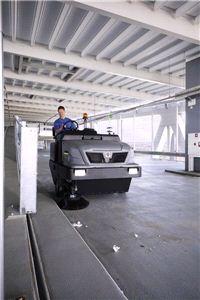 Подметальная машина Karcher KM 130/300 R Bp (без АКБ)