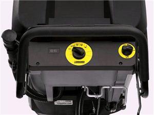 Поломоечная машина Karcher BR 40/25 C Eco Bp Pack