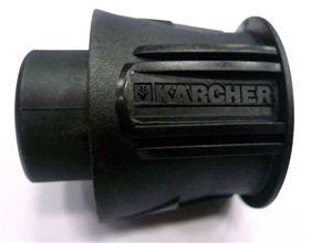 Пистолет,муфта и шланг высокого давления в комплекте Karcher HK 4 для  K 2