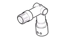 Патрубок соединительный для пистолета мойки HD 10/25