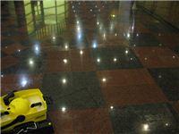 Средство для общей чистки  Karcher RM 752 ASF (10 л.)