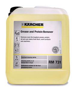 Средство для устранения жировых и белковых загрязнений Karcher RM 731