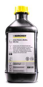 Щелочное чистящее средство Karcher RM 81 (2,5 л) без NTA