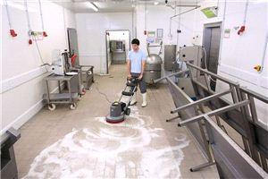 Интенсивное чистящее средство Karcher RM 752 ASF (10л)