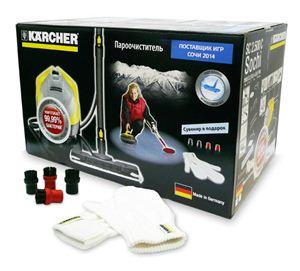 Пароочиститель Karcher SC 2.500 C Sochi
