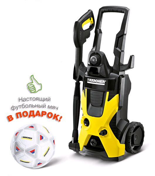 Минимойка Karcher K 5 Football Edition