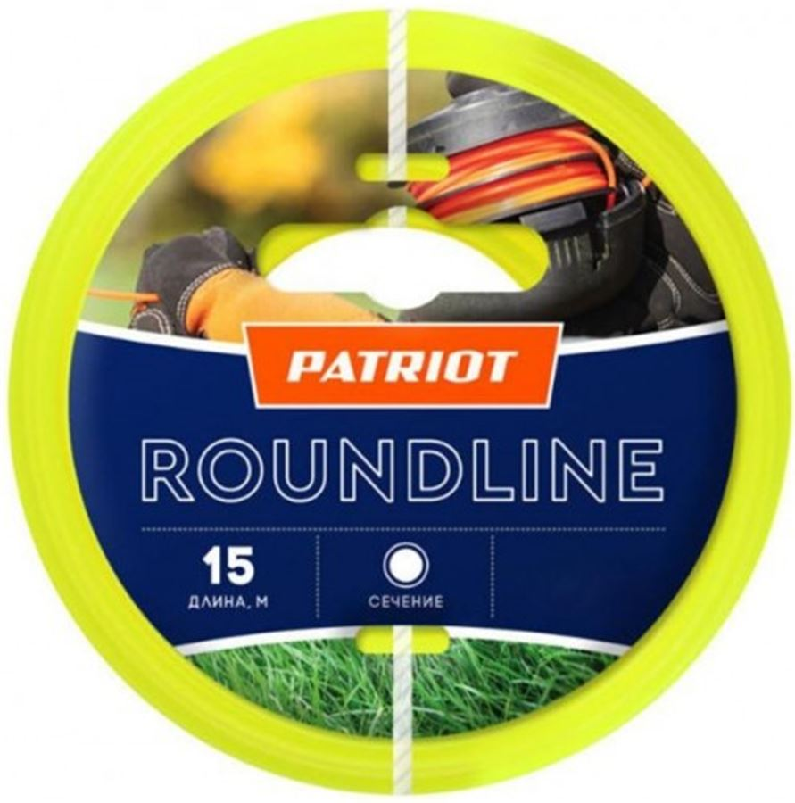 Леска Roundline D 1,3 мм L 15 м