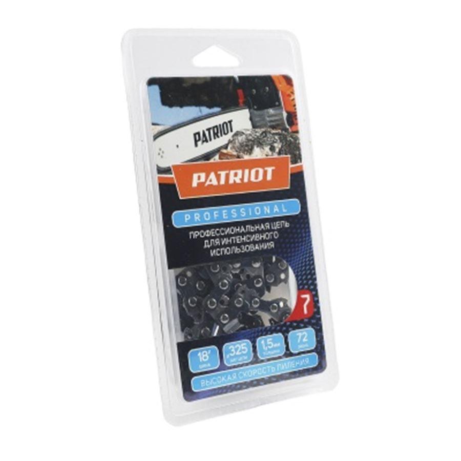 Пильная цепь PATRIOT PROFESSIONAL 21LP-72E (0,325; 1,5 мм; 72 звена)