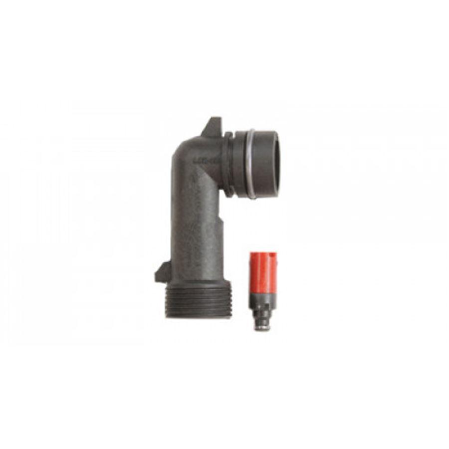 Ремкомплект для всасывающего патрубка для бытовых моек Karcher серии K