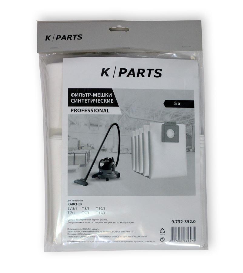 Фильтр-мешки, 5 шт, K-Parts синтетический материал (T7-T12,BV5/1)