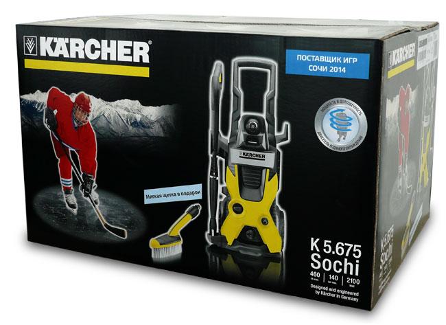 Мойка высокого давления Karcher K 5.675 Sochi